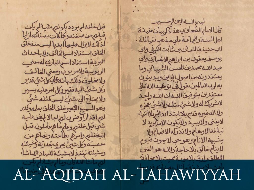 Imam al-Ṭaḥāwīs troslære (al-'Aqīdah al-Ṭaḥāwīyyah)