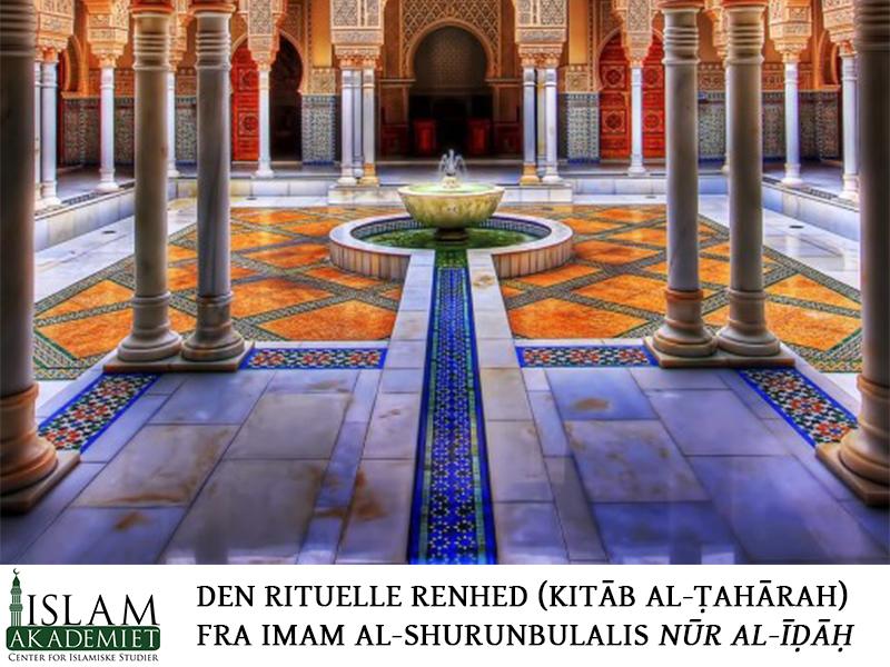 Den rituelle renhed fra Imam al-Shurunbulalis Nūr al-Īḍāḥ